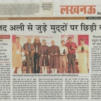 Lucknow Daily News