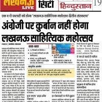 Hindustan_