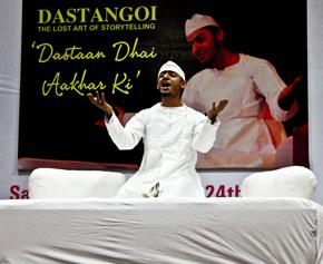 Dastangoi