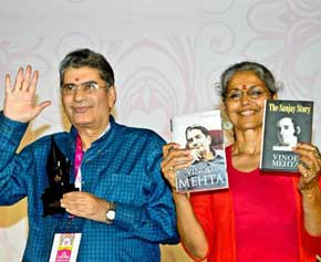 'The Sanjay Story' by Vinod Mehta