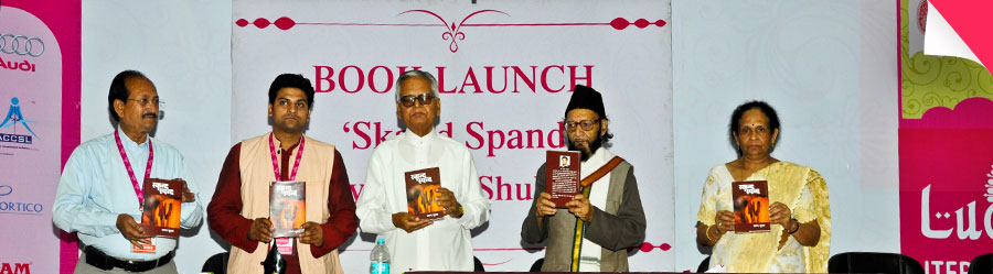 Book Launch : Skand Spand