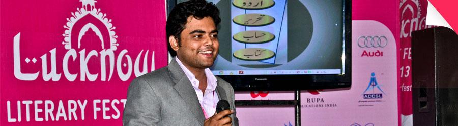 Workshop : Aati Hai Urdu Zabaan Aate Aate