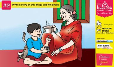 Children Story Contest # 1