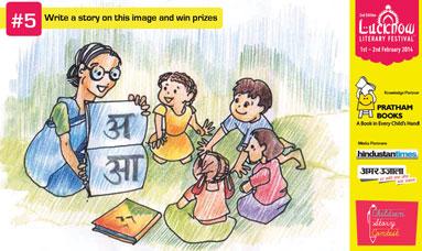 Children Story Contest #5