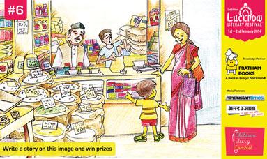 Children Story Contest #6