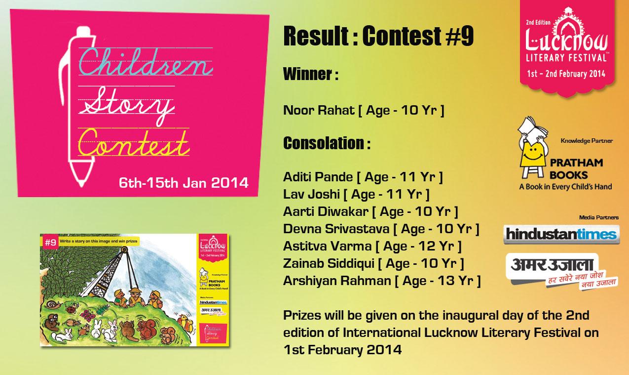 Result : Children Story Contest #9