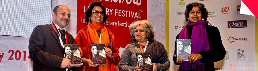 Book Launch : Bird in a Banyan Tree - Bina Ramani
