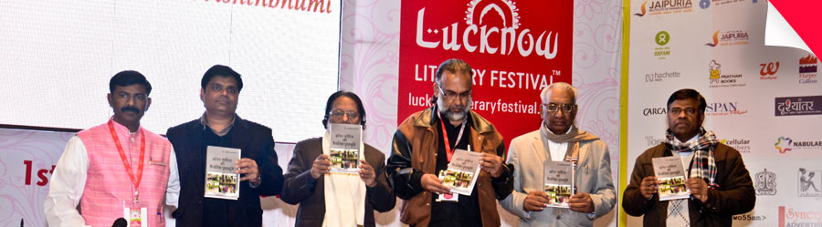 Book Launch : Dalit Sahitya Ki Prishthbhumi - Janardan Waghmare