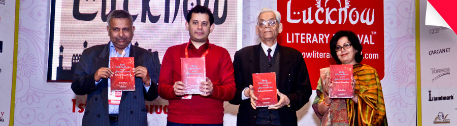 Book Launch : Urdu Literature & Journalism - Shafey Kidwai