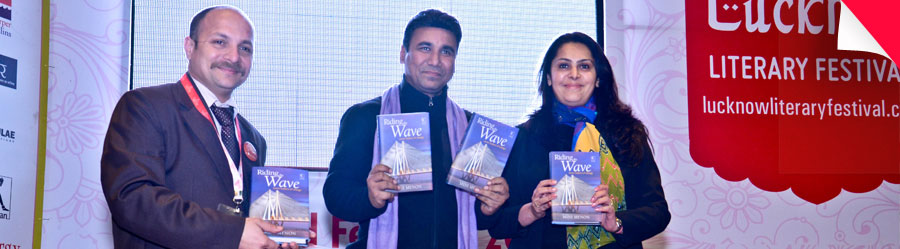 Book Launch : Riding the Wave > Seven Leaders of Change - Mini Menon