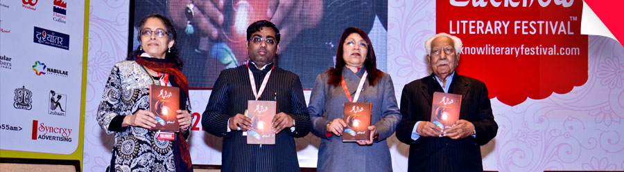 Book Launch : Shorish-e Fikr - Sarwat Khan
