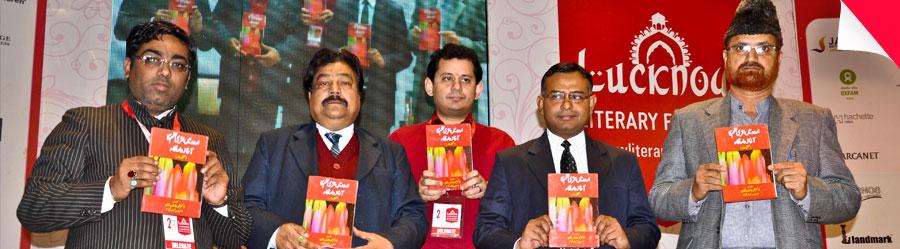 Magazine Launch : Maqalat-e Haidari ( Hakim-ul Ummat )