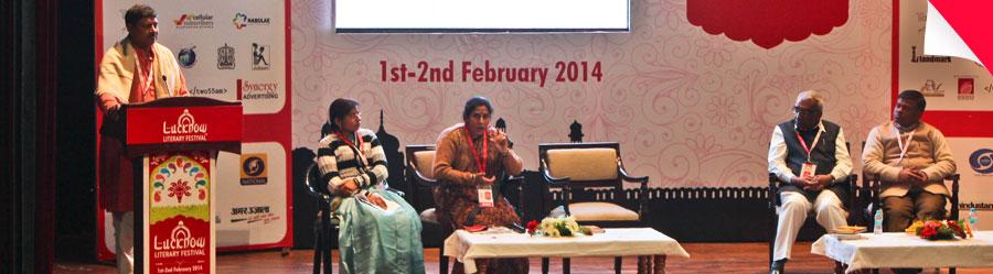 Panel Discussion : Sanskrit - Adhunik Bhartiya Bhasha