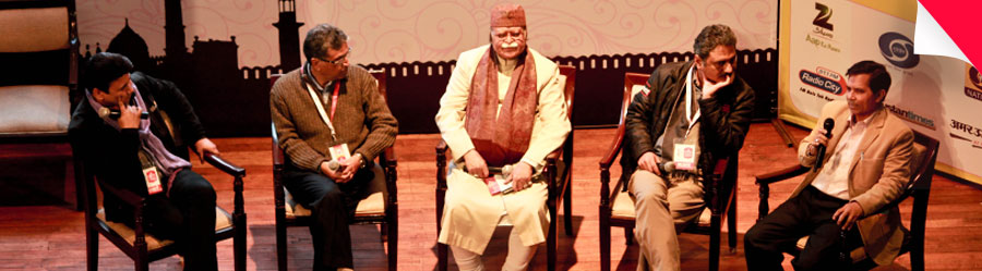Panel Discussion : Who Owns Lucknow