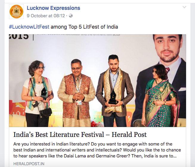 लखनऊ एक्सप्रेशन सोसाइटी द्वारा अपने फेसबुक पेज पर किया गया सम्बंधित पोस्ट